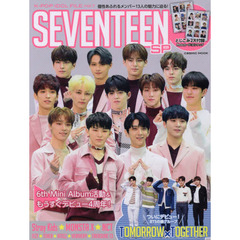 K-POP IDOL FILE Vol.7 (COSMIC MOOK)  SEVENTEEN SP