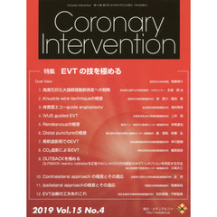 Coronary Intervention Vol.15No.4(2019) 特集EVTの技を極める