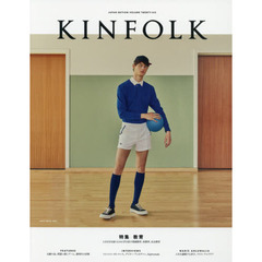 KINFOLK JAPAN EDITION 26 (NEKO MOOK)