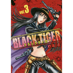 BLACK TIGER vol.3