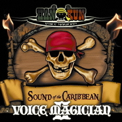 VOICE MAGICIAN II ~SOUND of the CARIBBEAN~