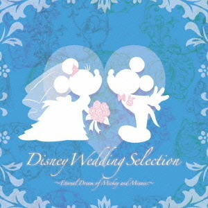 Disney Wedding Selection~Eternal dream of Mickey and Minnie.~