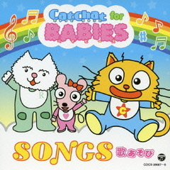 CatChat for BABIES-SONGS ~0才からの歌あそび英語~