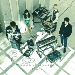 Outside of Melancholy 初回限定盤(CD+BD)