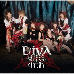 DivAEffectProject 4th