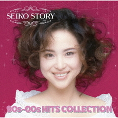 SEIKO STORY~90s-00s HITS COLLECTION~