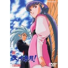 DVD Happy Price PAC<Pioneer Anime Collection>新・天地無用!TV  5-7