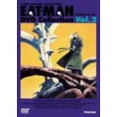 EAT-MAN DVD Collection vol.2