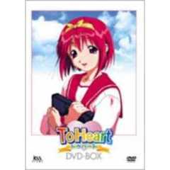 To Heart DVD-BOX[JDXA-26049][DVD]
