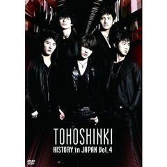 東方神起/HISTORY in JAPAN Vol.4(DVD)