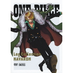 "ONE PIECE ワンピース Log Collection ""NAVARON"" <期間限定生産>"