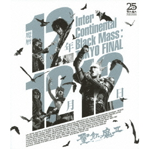 聖飢魔II/魔暦12年12月12日 -Inter Continental Black Mass:TOKYO FINAL-(Blu-ray Disc)
