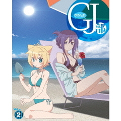 GJ部 Vol.2(Blu-ray Disc)