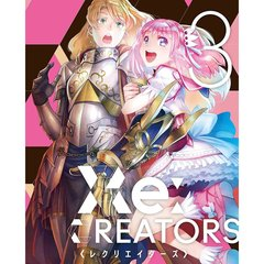 Re:CREATORS 3 <完全生産限定版>(Blu-ray Disc)