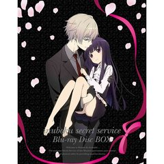 妖狐×僕SS Blu-ray Disc BOX <完全生産限定版>(Blu-ray Disc)