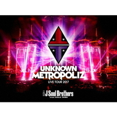"三代目 J Soul Brothers LIVE TOUR 2017 ""UNKNOWN METROPOLIZ""<通常盤>(DVD3枚組)<外付け特典無し>発売日以降お届け"