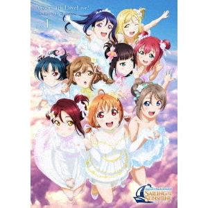 Aqours/ラブライブ!サンシャイン!! Aqours 4th LoveLive! ~Sailing to the Sunshine~ DVD DAY 1