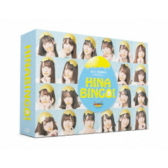 全力!日向坂46バラエティー HINABINGO! Blu-ray BOX(Blu-ray Disc)