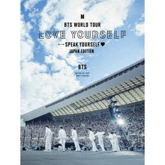 BTS/BTS WORLD TOUR 'LOVE YOURSELF: SPEAK YOURSELF' - JAPAN EDITION 初回限定盤(Blu-ray)