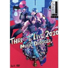 B-PROJECT THRIVE LIVE 2020 ~MUSIC DRUGGER~(DVD)