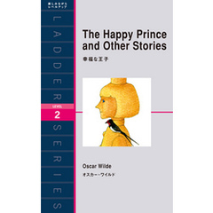The Happy Prince and Other Stories 幸福な王子