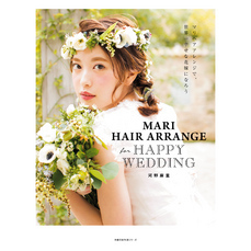 MARI HAIR ARRANGE for HAPPY WEDDING