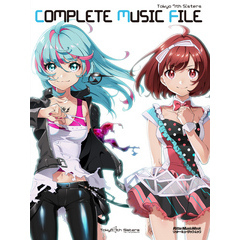 Tokyo 7th シスターズ COMPLETE MUSIC FILE
