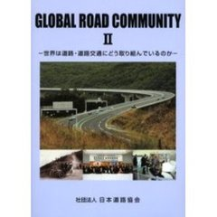 Global road community 2
