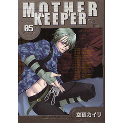 MOTHER KEEPER   5