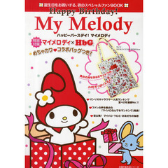 Happy Birthday!My Melody