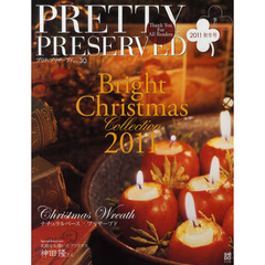 PRETTY PRESERVED VOL.30(2011・秋冬号)