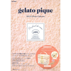 gelato pique 2012-13 Winter Collection