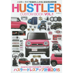 HUSTLER CUSTOM BOOK VOL.1