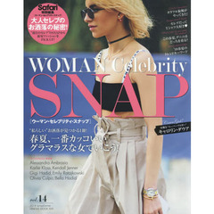 WOMAN Celebrity SNAP vol.14 (HINODE MOOK 509)