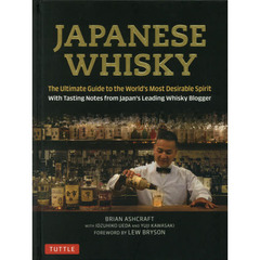 JAPANESE WHISKY The Ultimate Guide to the World's Most Desirable Spirit With Tasting ?