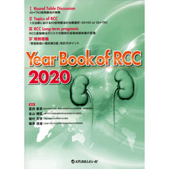 Year Book of RCC 2020