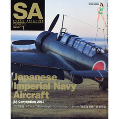 Scale Aviation 2018年1月号