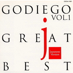 GREAT BEST Vol.1~Japanese Version