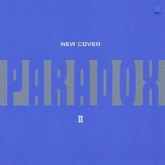 PARADOXII ?NEW COVER?
