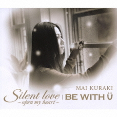 Silent love~open my heart~/BE WITH U(通常盤)