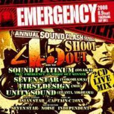 EMERGENCY 45 SHOOT OUT 2008
