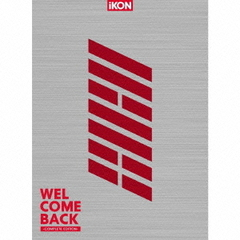 WELCOME BACK -COMPLETE EDITION-(初回生産限定/DVD付)