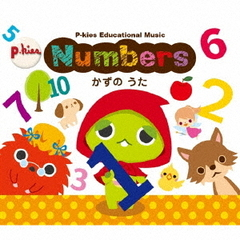 P-kies Educational Series『Numbers』