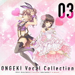 ONGEKI Vocal Collection 03