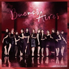 IZ*ONE/Buenos Aires(Type A/CD+DVD)(外付特典:「Buenos Aires」告知ポスター(B2サイズ))