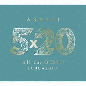 嵐/5×20 All the BEST!! 1999-2019(初回限定盤2/4CD+DVD)