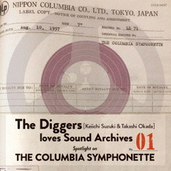 The Diggers:Keiichi Suzuki & Takashi Okada loves Sound Archives 01 Spotlight on THE COLUMBIA SYMPHON