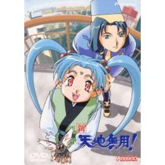DVD Happy Price PAC<Pioneer Anime Collection>新・天地無用!TV  8-10