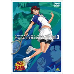 テニスの王子様 Original Video Animation 全国大会篇 Vol.3[BCBA-2463][DVD]