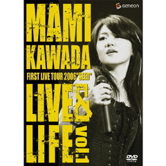 "川田まみ/MAMI KAWADA FIRST LIVE TOUR 2006""SEED"" LIVE&LIFE vol.1"